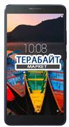 Lenovo Tab 3 Plus 7703X МАТРИЦА ДИСПЛЕЙ ЭКРАН