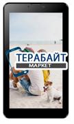 Irbis TZ721 МАТРИЦА ДИСПЛЕЙ ЭКРАН