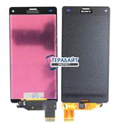 """Дисплей для """"Sony"""" Xperia Z3 compact (D5803 / D5833) + тачскрин (черный)"""