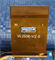 Тачскрин для планшета teXet TM-7076 - фото 42535