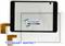 Тачскрин для планшета TurboPad 704 черный - фото 43364