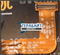 Тачскрин (сенсор) для планшета Ginzzu GT-X853 - фото 48771