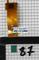Qumo Sirius Yooda ТАЧСКРИН СЕНСОРНЫЙ ЭКРАН СТЕКЛО - фото 49109