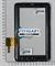 pb70dr7013g-r1 тачскрин сенсор стекло для планшета - фото 49148