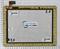 Тачскрин для планшета DNS AirTab M972g - фото 49387