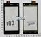 Fly FS452 сенсор тачскрин для телефона - фото 49528
