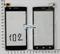 Fly FS501 сенсор тачскрин для телефона - фото 49529