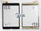 Тачскрин для планшета Texet Tm-7868 3G черный - фото 49552
