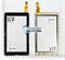 Тачскрин для планшета Билайн Таб 2 3G - фото 49744