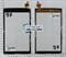 Тачскрин для планшета WEXLER .ULTIMA 7+ 3G - фото 50218
