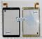 Тачскрин для планшета Digma Plane 8.5 3G - фото 50381