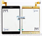 Тачскрин (сенсор) для планшета Haier G801 - фото 50733