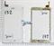 Тачскрин для планшета Acer Iconia Talk B1-723 - фото 50811