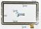 Тачскрин для планшета Oysters T12V 3G белый - фото 50943