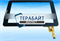 Inch Antares ITWG7003 ТАЧСКРИН СЕНСОР СТЕКЛО - фото 51244