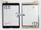 Тачскрин для планшета Texet TM-7877 белый - фото 51384