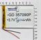 Аккумулятор (АКБ) для навигатора Prestigio GeoVision 7790 - фото 52005