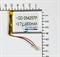 Аккумулятор (АКБ) для навигатора Navitel NX5210 - фото 52089