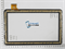 Тачскрин для планшета SUPRA M12CG - фото 52163