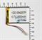 Аккумулятор для навигатора Treelogic TL-7003GF AV - фото 52251
