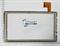 Тачскрин для планшета Digma Optima 10.7 3G - фото 52311