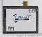 Тачскрин для планшета FlyTouch G08s - фото 52464