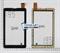Тачскрин для планшета Wexler TAB A746 3G - фото 52523