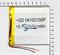 Аккумулятор для планшета Explay Imperium 8 3G - фото 52606