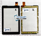 Prestigio MultiPad PMT3797 3G ТАЧСКРИН - фото 52798