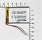 Аккумулятор (АКБ) для навигатора Prology iMap-506AB - фото 52976