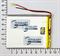 Аккумулятор для планшета  SUPRA ST 801 - фото 53027
