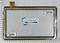Тачскрин для планшета SUPRA M12BG - фото 53162