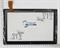 Тачскрин для планшета Wexler TAB i10 - фото 53213