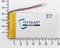 Аккумулятор для навигатора Explay GTI7 - фото 54655