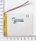 Аккумулятор для электронной книги DNS Airbook EGH601 - фото 55489