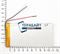 Аккумулятор для навигатора Shturmann Life 7000 3G - фото 55559
