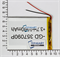 Аккумулятор для планшета iconBIT NETTAB SKY 3G DUO (NT-3701S) - фото 56111