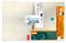 Матрица (дисплей) для планшета Wexler TAB 7t - фото 58769