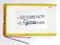 Аккумулятор для планшета Prestigio MultiPad PMT3031 3G - фото 59725