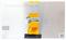 Матрица для планшета Explay Informer 706 3G - фото 61550
