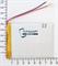 Аккумулятор для планшета TurboPad MonsterPad - фото 61703