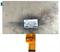 Матрица для планшета Lenovo IdeaPad Tablet A1-07 - фото 66841