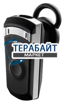 Jabra BT8040 АККУМУЛЯТОР АКБ БАТАРЕЯ
