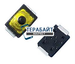 Кнопка для электронных устройств 2х3х0,6мм TS-C010
