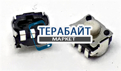 Кнопка для электронных устройств 3.4х4.6х3.4