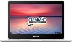 ASUS Chromebook Flip C302CA КЛАВИАТУРА ДЛЯ НОУТБУКА