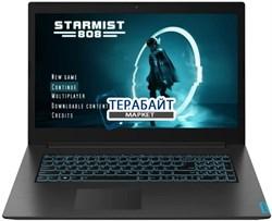 Lenovo Ideapad L340 (15) Gaming КУЛЕР ДЛЯ НОУТБУКА