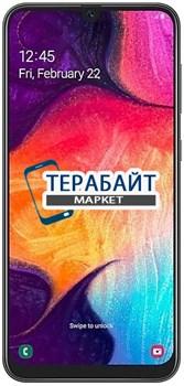 Samsung Galaxy A50 ТАЧСКРИН + ДИСПЛЕЙ В СБОРЕ / МОДУЛЬ