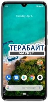 Xiaomi Mi A3 ДИНАМИК МИКРОФОНА