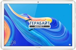 HUAWEI MediaPad M6 10.8 WiFi ДИНАМИК МИКРОФОН